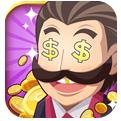 手機版金幣大富翁下載