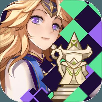 英雄棋士团最新版下载