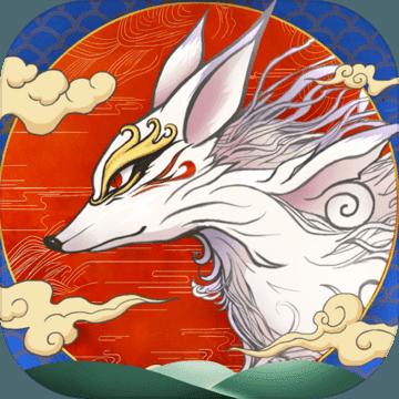 浮生妖绘卷37正版