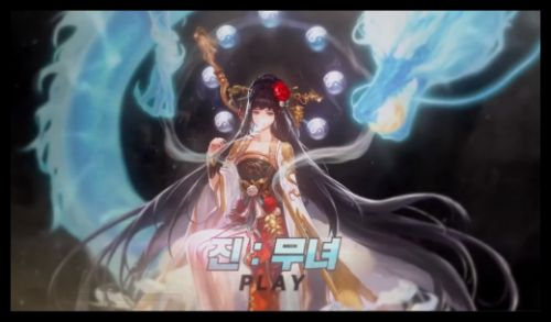 DNF:女圣职者三觉技能正式版展示