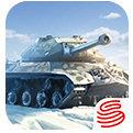 坦克世界闪击战手机版下载