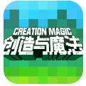 创造与魔法官方正版