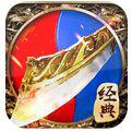 红蓝传奇安卓版下载