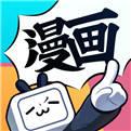 哔哩哔哩漫画官方下载