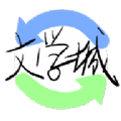 海棠书屋自由阅读器免费下载