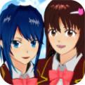 樱花校园模拟器洛丽塔版单机版下载