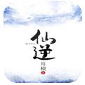免费红包游戏iOS版下载