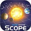太阳系观测员汉化版下载