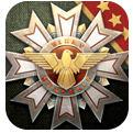 钢铁命令将军的荣耀3手机版下载