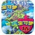 精灵宝可梦剑盾苹果版下载