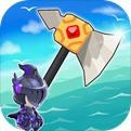 我的斧头会变长iOS版下载