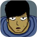 抽卡人生iOS版下载