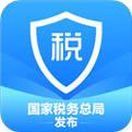 个人所得税安卓app下载