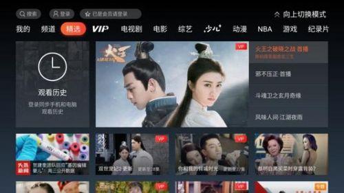 腾讯视频极速版官方网站下载_腾讯视频极速版下载安装