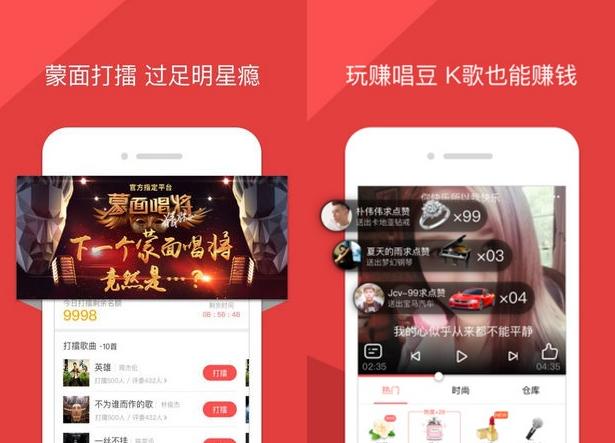 全民手机KTV全民唱歌平台_酷狗唱唱app下载