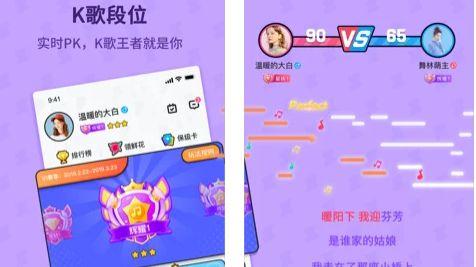 酷狗唱唱斗歌版1v1实时唱歌PK_酷狗唱唱斗歌版app下载