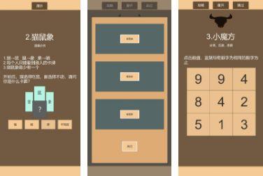 一共九关完整版游戏_一共九关手机版下载安装
