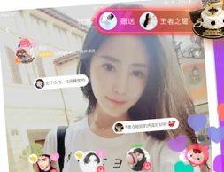 语玩官方网站下载_语玩app下载安装