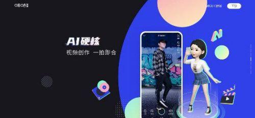 咪咕圈圈安卓版下载_咪咕圈圈app下载