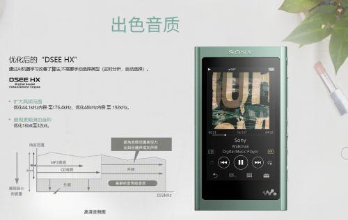 索尼精选Hi-Res音乐免费版在哪里下载 索尼精选Hi-Res音乐app怎么下载