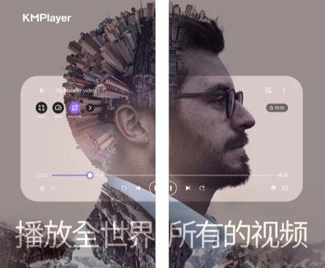 KMPlayer安卓版在哪里下载 KMPlayer中文版怎么下载