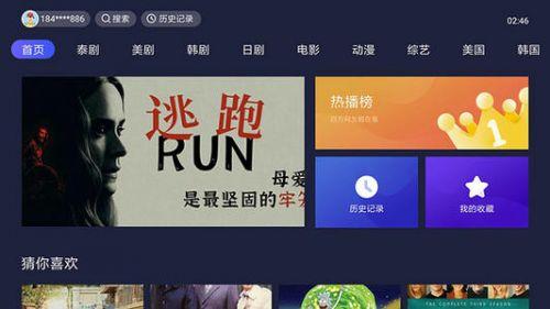 爱美剧手机版在哪里下载 爱美剧官方app怎么下载