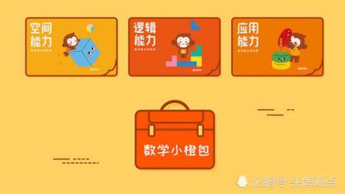 猿辅导app在哪里下载  猿辅导学生版怎么下载