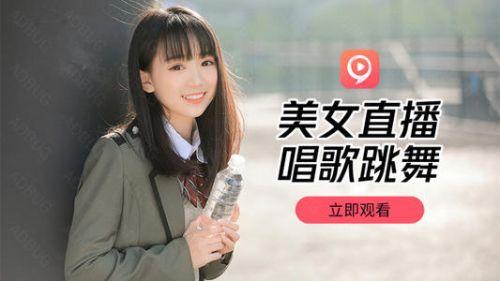 九秀直播官方版在哪里下载 九秀直播苹果版怎么下载