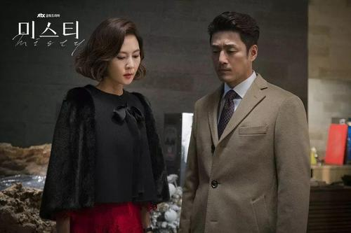 韩剧网手机版在哪里下载 韩剧网在线观看电视剧怎么下载