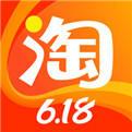 淘宝特价版官方网站