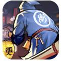 360武林英雄传游戏下载