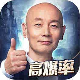 精灵盛典九游版下载