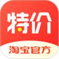淘宝特价版一元秒杀app下载