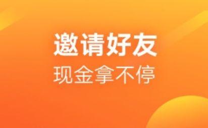 快手极速版春节版在哪里下载 快手极速版春节红包提现怎么下载