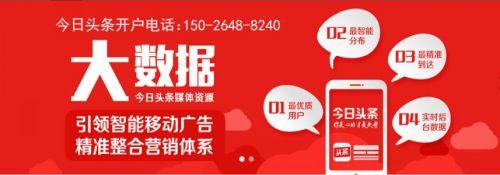 今日头条2021春节红包版在哪里下载 今日头条v8.1.3官网怎么下载