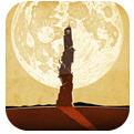 月影之塔苹果下载