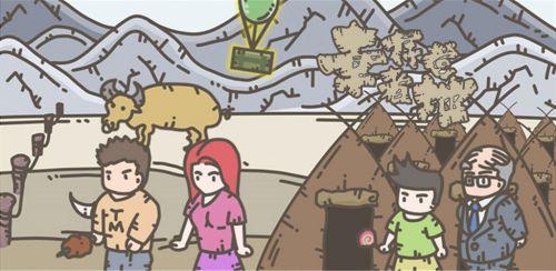 幸存者营地无限资源最新版下载 幸存者营地内购版下载