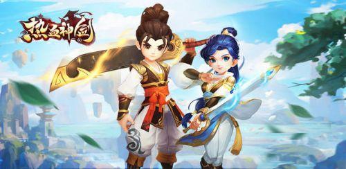 热血神剑最新官方版免费下载 热血神剑手游破解版下载