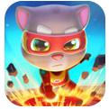 汤姆猫英雄跑酷正版下载