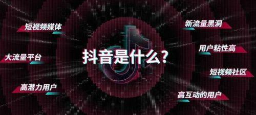 抖音火山版视频直播 抖音火山版官方下载