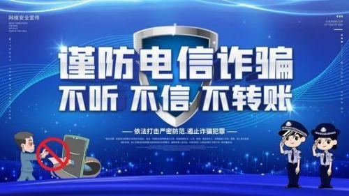 全民反诈app下载 全民反诈手机最新版下载