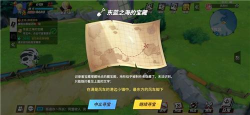 航海王热血航线藏宝图位置在哪 藏宝图宝藏位置一览