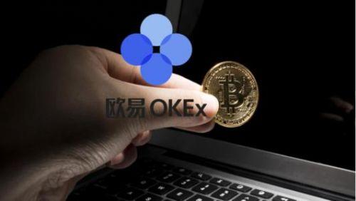 欧易OKEX软件注册交易 OKEX最权威的数字货币交易所