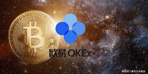 如何注册欧易OKEx 欧易OKEx交易所数字货币平台