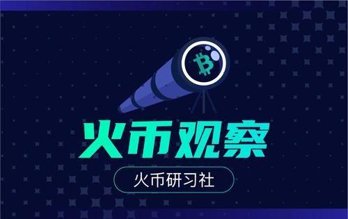 火币pro火币网虚拟货币交易平台 2021火币网注册交易