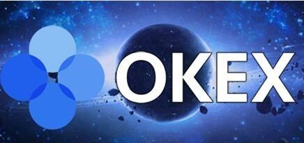 欧易OKEx全球领先的比特币交易平台 OKEx数字货币交易所