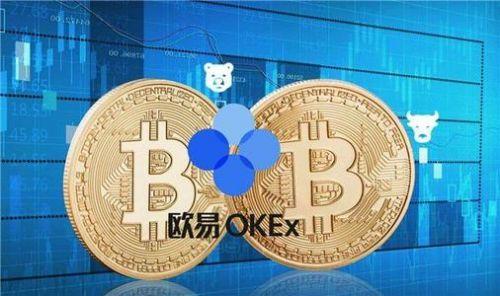 如何在OKEx交易里快速买卖比特币 欧易卖出比特币后如何提现