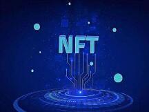 NFT数字货币是什么币 NFT币最新价格