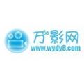 万影网2021免费追剧app