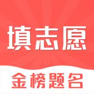 北京市高等学校招生志愿填报系统